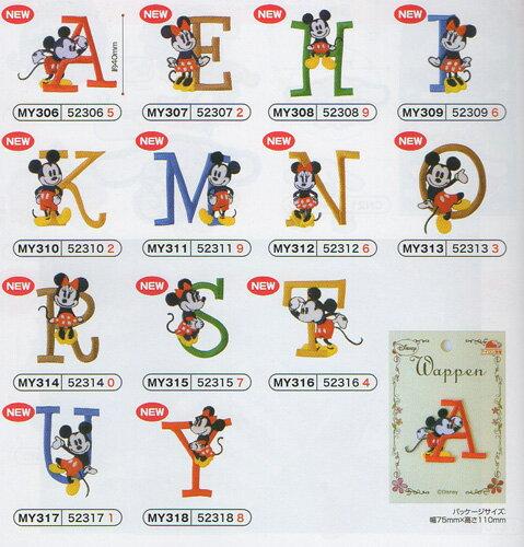 ディズニー新シリーズワッペン【アルファベットとミッキー&ミニー】アイロン接着M便[1/20…...:craftkei:10004302