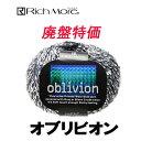 【廃盤(廃番)特価品】ハマナカ毛糸 リッチモア オブリビオン (oblivion) 1玉価格