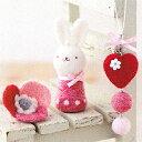 はじめて作るフェルト羊毛 ハートのストラップ&お花のブローチ&ウサギ M便[1/2]