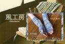 リッチモア コラボレーションキット【風工房】PERCENT《MINI》1/100ダイヤ模様のアームウォーマー