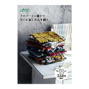 \【26日まで限定】当店通常価格2%オフ/クロバー 手づくりブックシリーズ クロバーミニ織りで すぐに楽しめる手織り 71-395 Clover ..