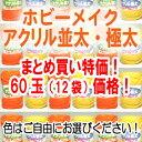 Hobbymake-sp