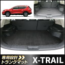 日産 新型エクストレイル ラゲッジ トランク マット DXマット H25/12〜 T32 / 5人乗り 純正 TYPE
