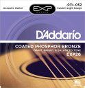 D'Addario(ダダリオ)のコーティング弦 EXP26カスタムライトゲージ