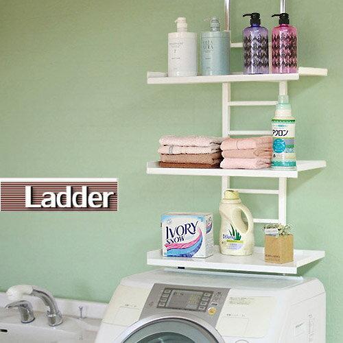 ランドリーラック 突っ張りラダー洗濯機ラック 棚3段 スリム