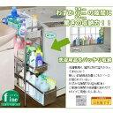 ステンレス棚の洗濯機サイドラック3段幅14cm ランドリーサイド すきまスリムラック