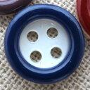 カラフルな色で縁取られたつやつやとした貝ボタン 釦 P-1100 11.5mm【カーディガン シャツ 付け替え シェル カラフル】