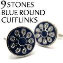 VALUE3500 9STONES BLUE ROUND CUFFLINKS 9ストーンブルーラウンドカフス【カフスボ