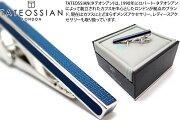 TATEOSSIAN タテオシアン ICE TABLET BLUE TIE CLIP アイスタブレットタイバー(ブルー)【タテオシアン正規取扱】【送料無料】【タイピン タイクリップ】【ブランド】