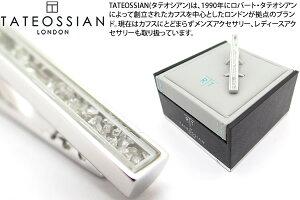 TATEOSSIAN タテオシアン ダイヤモンドダストタイバー ホワイトダ