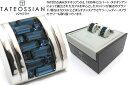 TATEOSSIAN タテオシアン SW INTERLOCK D-SHAPE BELGRAVIA BLUE CUFFLINKS ベルグレイ