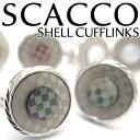BASIC5000シリーズ 【選べる3色】SCACCO SHELL CUFFLINKS スカッコ シェルカフス 【カフスボタン カフリンクス】【白蝶貝 黒蝶貝】【送料無料】