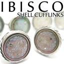 BASIC5000シリーズ 【選べる3色】IBISCO SHELL CUFFLINKS イビスコ シェルカフス 【カフスボタン カフリンクス】【白蝶貝 黒蝶貝】【送料無料】