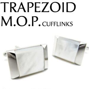 トラペゾイドカフス カフスボタン カフリンクス