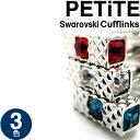 【選べる3色】SWAROVSKI PETiTE CUFFLINKS スワロフス