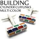 VALUE3500 BUILDING CYLINDER MULTI COLOR CUFFLINKS ビルディングシリンダーカフス(マルチカラー) 【カフスボタン カフリンクス】