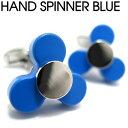 ショッピングハンドスピナー VALUE3500 HAND SPINNER BLUE CUFFLINKS ハンドスピナーカフス(ブルー)【カフスボタン カフリンクス】