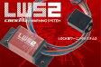 LWS2:LOCK音ワーニングシステム2(衝撃感知式警告システム)