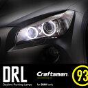 BMW DRL KIT H8-TYPE