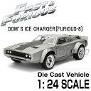 DODGE - ワイルドスピード ミニカー アイスブレイク 1/24 ダイキャスト Dom's 'ICE CHARGER / 98291【Jadatoys】