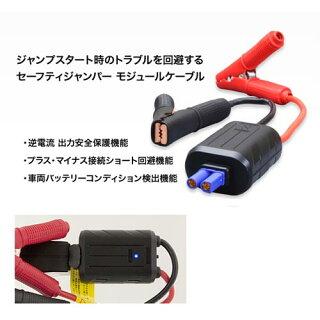 【ポイント10倍Sale!】ベロフBELLOFクイックバッテリーチャージャー12000JSA20112000mAh大容量タイプ【新製品】