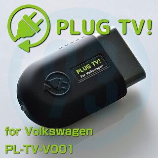 PLUGTV��PL-TV-V001(�ץ饰���ץ�)forDiscoverPro/newMMIVW/AUDI��