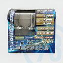 CATZ REFLEX(リフレクス) H4 LEDヘッドライトコンバージョンキット CLC10 H4H/L切替タイプ