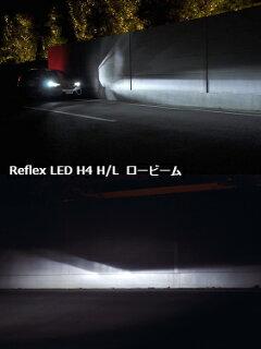 CATZREFLEX(リフレクス)LEDヘッドライトコンバージョンキット(CLC10)H4H/L切替タイプ