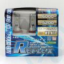 【送料込み】在庫あり!業界最高水準の5200ルーメンの明るさ!(FET CATZ REFLEX)純正ハロゲンヘッドランプ交換用バルブCLC10/CLC11/CLC12