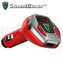 【全国送料無料】サウンドレーサーX(Sound Racer X:エックス) / 6種類のエンジンサウンドを収録したオールインワンモデル!
