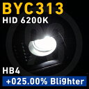 BREX HID HB3/HB4 6200K +025.00% Blighter BYC313 for BMW ブレックス