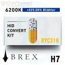 BREX HID H7 BYC316 6200K +025.00% Blighter CONVERT KIT