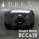 ��Sale����BREX Smart Reco BCC410 �ɥ饤�֥쥳������