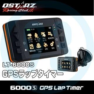 GPS��åץ����ޡ����顼LT-Q6000QSTARZ