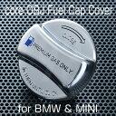 core OBJ Fuel Cap Cover BMW MINI PREMIUM GAS(フューエルキャップカバー)