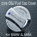 core OBJ フューエルキャップカバー for BMW,MINIガソリン車用