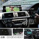 【新製品】CO-DEV2-B001 core dev TVC for BMW/MINI CodeTech CAM ■NBT2 (NBT EVO) iDrive5/iDrive6/NBT/MINIナビゲーションシステムX..