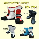 WILD WING バイクブーツ【MOTORCYCLE BOOTS FOR KIDS】キッズライディ