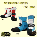 WILD WING���Х����֡��ġ�MOTORCYCLE BOOTS FOR KIDS�ۥ��å��饤�ǥ��󥰥֡��ġ��������ᡡJR-01���磻��ɥ����� WILDWING���ե?�ɡ��ƻҥ���ǥࡡ�Х����������롡�ݥ��Х��������ȥ졼���ʤ�