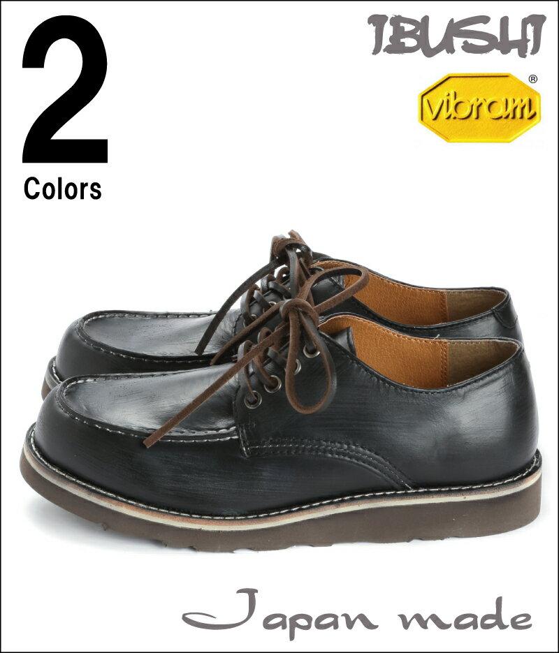 ... セーフティー 安全 安全 靴 靴