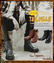 【送料無料】イブシ フラッグシップライン カウステアレザーショートエンジニアブーツ【グッドイヤーウェルト製法 ビブラム ソール vibram #100 sole】【MADE IN JAPAN 日本製 HAND MADE 浅草 ハンドメイド】10P31Aug14