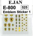 フェラーリ エンブレム ステッカー(Ferrari Embulem Sticker 1 立体 3D)
