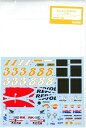 1/12 Repsol NSR500 1999 (T社1/12レプソルホンダNSR500対応)