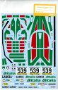 1/24 アリタリアストラトスターボ 1977(T社「ランチアストラトスターボ」対応)【SHUNKOデカール SHK-D257】