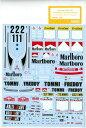 1/24 ランサーエボVI 1999モンテカルロ/ニュージーランド T社「三菱ランサーエボリューションVI WRC」対応