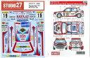 """1/24 Lancia Super Delta """"Valvoline""""#19 Monte-carlo1996(H社1/24 対応)"""