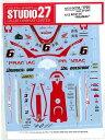 """1/12 HONDA RC211V """"PRAMAC"""" moto GP 2003"""