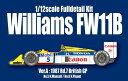 1/12 ウィリアムズ FW11B 1987 Rd.7 British GP Ver.A【モデルファクトリーヒロ K472】