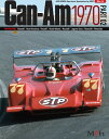 book11 Sport Prototype Can-Am 1970 PART-02【MFH BOOK】