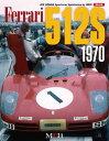 Ferrari 512S 1970 JOE HONDA Sportscar Spectacles NO5【MFH BOOK】